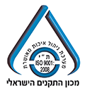 Standards Institute of Israel