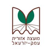 מועצה אזורית עמק-יזרעאל