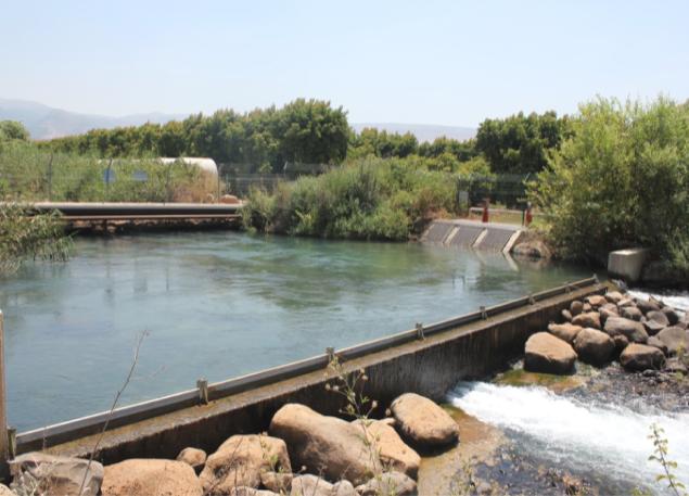 Diversion & Regulating Dam